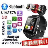 サイズ:約4×4.7×1cm Bluetooth:V3.0+EDR 対応機種:Bluetooth搭載...