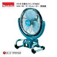 「大型ファン」&「自動首振り」!  広い場所でも快適涼風。より効率良く換気&循環。