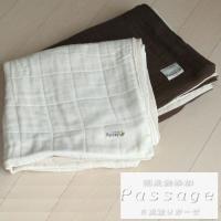 ■商品名:長座布団カバー パサージュ 60×120cm  ■素材:表面:100%裏面:ポリエステル6...