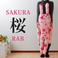 ■商品名:CRAFTHOLIC(クラフトホリック) ジャパンクラフト 抱き枕 SAKURA RAB ...
