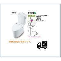 在庫あります)オフホワイト LIXIL(INAX) アメージュZ便器(フチレス) リトイレ 手洗付 ECO5(BC-ZA10AH DT-ZA180AH) 送料無料