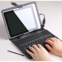 タブレット用キーボードとケースが一体になったキーボードケース。 いつでもどこでも小型キーボードで打込...