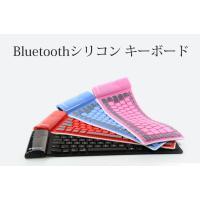 ●軽くて、折りたため、携帯便利。収納スペースも最小限。 ●キーボードは特殊加工で色褪せしにくく、防水...