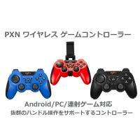 ●Bluetoothワイヤレス スマホ タブレット ゲームパッド、PC ゲームコントローラー ●振動...