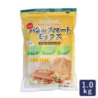 小麦たんぱくと小麦ふすまを主成分とした手軽に「糖質オフ」のパンが作れる低糖質のミックス粉です。   ...