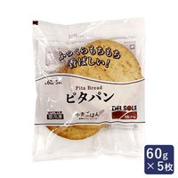 冷凍パン ピタパン 焼成済 デルソーレ 60g×5枚