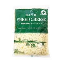 """北海道産ナチュラルチーズを100%使用したシュレッドチーズです。北海道十勝産の""""風味豊かなチェダーチ..."""