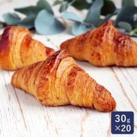冷凍パン生地 ヘリテージミニクロワッサン フランス産 解凍・発酵不要 30g×20
