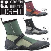 ◎商品名:ATOM/アトム/グリーンマスター ライト◎サイズ:S(23.0〜24.0cm)、M(24...