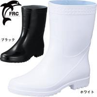 <ショート長靴> ◎商品名:軽快長P-C ◎サイズ/寸法:24.0cm〜28.0cm、製品寸法:24...