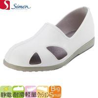 ◎商品名:【作業靴靴】 クリーンエース/CA-60 サンダルタイプ ◎メーカー名:シモン/simon...