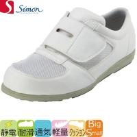 ◎商品名:【作業靴靴】 クリーンエース/CA-6 1メッシュ靴 ◎メーカー名:シモン/simon ◎...