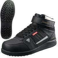 安全靴 ハイカット シモン Simon NS322 2312910、2312920