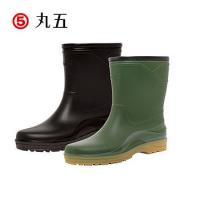 <ショート長靴> ◎商品名:プロハークス/品番:230 ◎サイズ/寸法:M (24.5〜25.0cm...