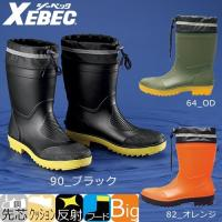 ◎商品名:85763 安全長靴 ◎メーカー:ジーベック/XEBEC ◎品番:85763 ◎サイズ展開...