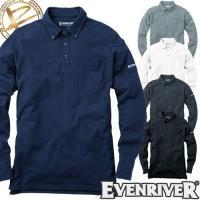 作業服 ポロシャツ 長袖 イーブンリバー EVENRIVER ソフトドライ長袖ポロシャツ NR406 作業着 通年 秋冬
