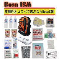 防災セット累計10,000セット販売実績! 万が一.comのBosaISM(ボーサイズム)シリーズ ...