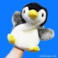 ハンドパペット ぬいぐるみ ペンギン 海の動物 AQUA たっぷりハンドパペット ベビーペンギン20cm まんぼう屋ドットコム