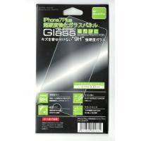 iPhone7Plus 用 液晶保護強化ガラスフィルム 硬度9H 超薄0.33mm ラウンドエッジ加...