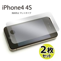 iphone4 iphone4S アンチグレア 指紋防止 液晶保護フィルム 2枚セット AD-300...