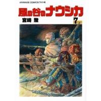 作者 : 宮崎駿 出版社 : 徳間書店 版型 : B5版 最終巻発売日 : 2009年02月09日