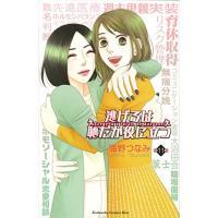 作者 : 海野つなみ 出版社 : 講談社 版型 : 新書版 最終巻発売日 : 2016年10月13日