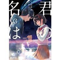 作者 : 琴音らんまる/コミックス・ウェーブ・フィルム 出版社 : KADOKAWA/メディアファク...