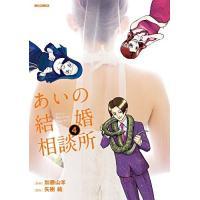 作者 : 矢樹純 出版社 : 小学館 版型 : B6版 最終巻発売日 : 2017年01月30日