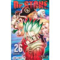 【入荷予約】【新品】ドクターストーン Dr.STONE (1-15巻 最新刊) 全巻セット 【4月下旬より発送予定】