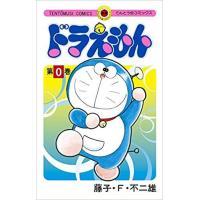 作者 : 藤子不二雄 出版社 : 小学館 版型 : 新書版 最終巻発売日 : 1996年4月26日 ...