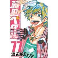 作者 : 渡辺航 出版社 : 秋田書店 版型 : 新書版