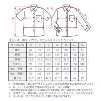 Men'sパインプルメリア ボタンダウン ビジネスフィット (MANGOマンゴ メンズかりゆしウェア・アロハシャツ)