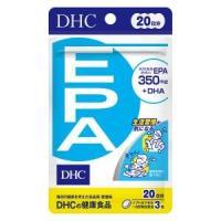 送料無料!メール便DHC EPA20日分 60粒