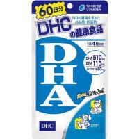 不足しがちな必須脂肪酸を手軽に  DHAは体内に存在する必須脂肪酸の一種。  主に魚の脂肪に多く含ま...