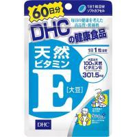 送料無料!メール便DHC 60日天然ビタミンE [大豆] 60粒