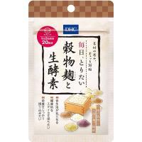 """『毎日、とりたい穀物麹と生酵素』は伝統的な日本の醗酵食品として知られる""""麹""""の恵みを、ぎゅっと凝縮し..."""