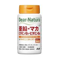 送料無料!メール便 ディアナチュラ亜鉛・マカ・ビタミンB1・ビタミンB6 60粒(30日分)