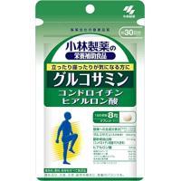 小林製薬 グルコサミン コンドロイチン ヒアルロン酸 約30日分 240粒