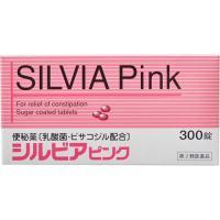 「シルビアピンク 300錠」は、便秘薬です。 現代人に多い食生活の偏り・運動不足・ストレスなどは、便...
