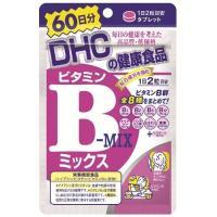 送料無料!メール便DHC ビタミンBミックス 60日分 120粒