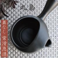 蓋なし 急須 おしゃれ 常滑焼 お茶が美味しくなる 日本製 ティーポット 陶器 きゅうす 上品 おすすめ 手軽 簡単 丸い 茶こし付き 茶器 ブラック 黒