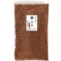 新米 古代米 赤米 (30年産福岡県/富山県産) 900g 長期保存包装