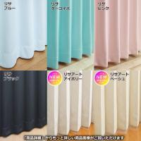 カーテン 遮光 1級 北欧 おしゃれ 遮光カーテン  幅30~100cm 丈60~245cm 【eo】