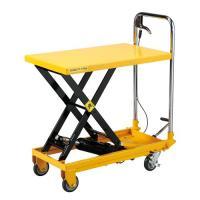 〜仕様〜 ・最大積載量:150kg ・本体サイズ:幅450×長さ940×高さ920mm ・テーブルサ...