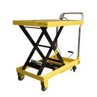 〜仕様〜 ・最大積載量:300kg ・本体サイズ:幅520×長さ1035×高さ920mm ・テーブル...