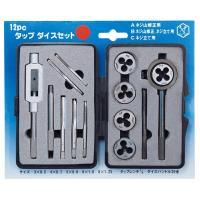 〜仕様〜 ・タップダイスセット TDS-12B 中タップ ・セット内容 タップハンドル:6(#0) ...