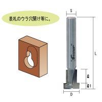 〜仕様〜 ・トリマ用キーホールビット TR-57 ・サイズ(mm):(D)9.5、(?)6.8、(?...
