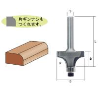 〜仕様〜 ・トリマ用ボーズ面(コロ付) TR-17 ・サイズ(mm):(D)15、(?)7、(L)3...