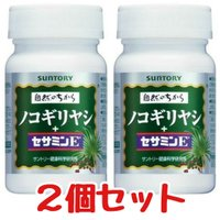 ノコギリヤシ+セサミンE サントリー 90粒 サプリメント 2個