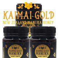 最高品質のマヌカハニー カイマイ・ゴールドの工場は、ニュージーランドのワイカト地方マタマタにあり、美...